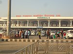 Hazrat Shahjalal International Airport in 2019.03.jpg