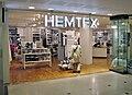 Hemtex 2010.JPG