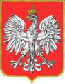 Herb rp 1956.png