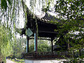 Herbaceous peony viewing pavilion.JPG