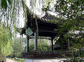 Zheng Xie - Herbaceous peony viewing pavilion with Zheng Xie calligraphed horizontal board in Thin West Lake of Yangzhou