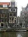 Herengracht 275.JPG