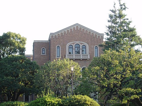 一橋 大学