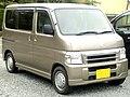 Honda Vamos 2001.jpg