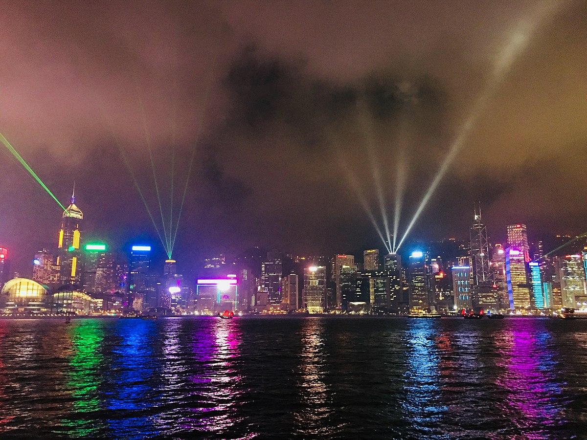 A Symphony of Lights - Wikipedia