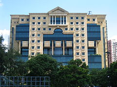 Hong Kong Central Library 2008.jpg