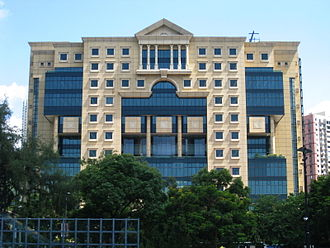 Hong Kong Public Libraries - Hong Kong Central Library, the location of the head office