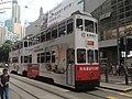 Hong Kong Tramways 26(046) Shek Tong Tsui to North Point 08-05-2016.jpg