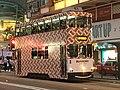 Hong Kong Tramways 41(G08) Sheung Wan(Western Market) to Shau Kei Wan 20-09-2018.jpg