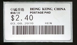 Hong Kong vending machine stamp.jpg