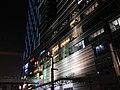 Hong Kou Plaza, shanghai.jpg