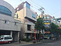 Hongeun 1-dong Comunity Service Center 20140513 175208.JPG