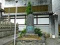 Honno-ji DSCN3451.jpg