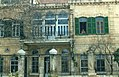 Hotel Palmyra, Baalbek - Lebanon, March 2001.jpg