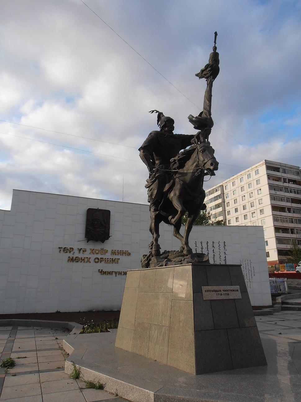 Hotgoid Chingunjav Statue