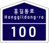 House Building numbering in South Korea (Example 3).png