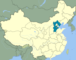 Huabei Oilfield geographical area,P.R.China.png