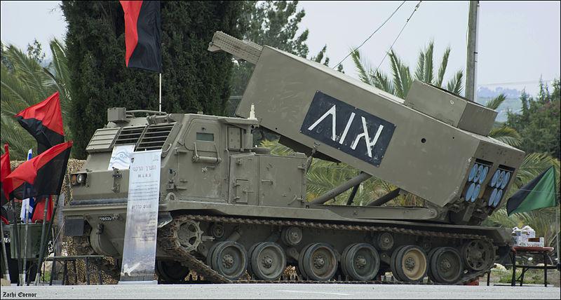 File:IDF-M270-MLRS-001.jpg