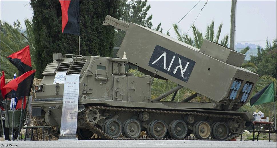 IDF-M270-MLRS-001