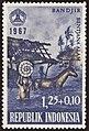 IDN 1967 MiNr0592 mt B002.jpg