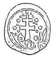 II. Baudouin de Bourcq (1100–1118) edesszai gróf pénze.png