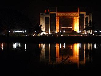Indian Institute of Management Calcutta - Image: IIM Calcutta Auditorium 2 Across the lake at night