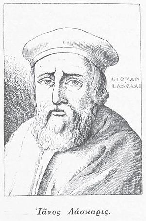 Janus Lascaris - Janus Lascaris