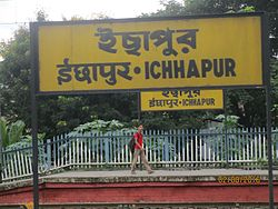 Ichapore railway station