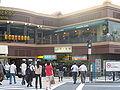 Ichigaya Station-Exit.jpg