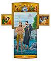 Il battesimo di Gesu.jpg