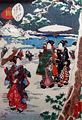 Illustration Genji Monogatari Musée Saint-Remi 928 4.jpg