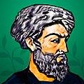 Ilustración de Abual-Abbás al-Nabati.jpg