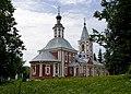 Ilyinskaya Church - Sergiyev Posad, Russia - panoramio.jpg