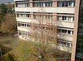Imam Hossein University Engineering Faculties.jpg