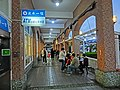 In front of Tamshui First Credit Bank ATM in Tamsui Fisherman's Wharf 20130211.jpg