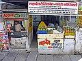 India-6932 - Flickr - archer10 (Dennis).jpg