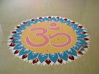 Puthandu - Image: India Kolam 12 (2486412836)