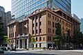 Industry club of Japan Bldg 2010.jpg