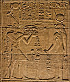 Inside Philae temple writing.jpg
