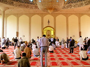Inside london central mosque.