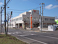 Ishikari Post Office.jpg