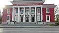 Iskar House of Culture, Sofia.jpg