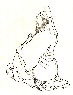 Isonokami no Maro - Illustration by Kikuchi Yōsai, from Zenken Kojitsu