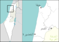 Israel outline haifa-ar.png