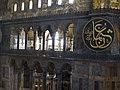 Istanbul PB086157raw (4117170364).jpg