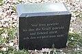 Jüdischer Friedhof Hoyerhagen 20090413 045.JPG