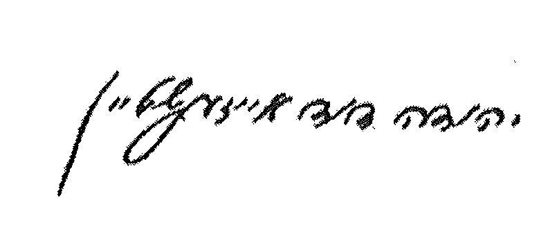 J.D. Eisenstein signature