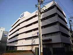 JMS head office.JPG