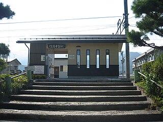 Shinano-Tokiwa Station Railway station in Ōmachi, Nagano Prefecture, Japan