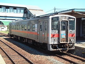 Senmō Main Line - Senmō Main Line Shiretoko rapid train